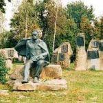 екскурсія в Нагуєвичі
